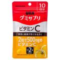 UHA味覚糖 / UHAグミサプリビタミンC