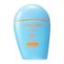SHISEIDO / サンケア パーフェクト UVプロテクション S