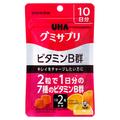 UHA味覚糖 / UHAグミサプリビタミンB群
