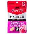 UHA味覚糖 / UHAグミサプリヒアルロン酸