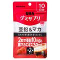 UHA味覚糖 / UHAグミサプリ亜鉛&マカ