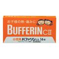 ライオン / 小児用バファリンCII(医薬品)