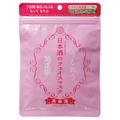 菊正宗 / 日本酒のフェイスマスク 高保湿