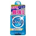 トップ / トップ スーパーNANOX(ナノックス)