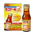カコナール / カコナール2 はちみつジンジャーフレーバー(医薬品)