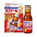 カコナール2(医薬品)