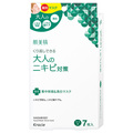 肌美精 / 大人のニキビ対策 薬用集中保湿&美白マスク