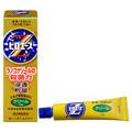 ピロエースZクリーム(医薬品)