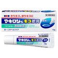 マキロン / マキロンsキズ軟膏(医薬品)