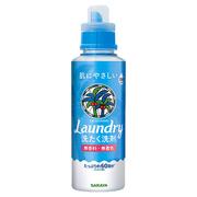 ヤシノミ洗たく洗剤 濃縮タイプ