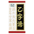 乙字湯エキス錠クラシエ(医薬品)