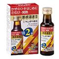 クラシエ葛根湯液II(医薬品)