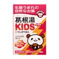 葛根湯KIDS(医薬品)