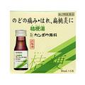 クラシエ桔梗湯内服液(医薬品)