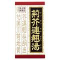 荊芥蓮翹湯エキス錠Fクラシエ(医薬品)