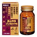 ユンケル / ユンケルゾンネ(医薬品)