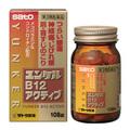 ユンケル / ユンケルB12(医薬品)