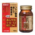 ユンケル / ユンケル1・6・12EX(医薬品)