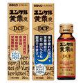 ユンケル / ユンケル黄帝液(医薬品)