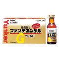 ユンケル / ファンテユンケルゴールド(医薬品)