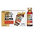 ユンケル / スパークユンケル(医薬品)