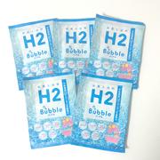 水素入浴料「H2Bubble」