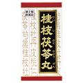 「クラシエ」漢方桂枝茯苓丸料エキス錠(医薬品)