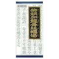 「クラシエ」漢方柴胡加竜骨牡蛎湯エキス顆粒(医薬品)