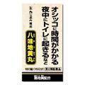 クラシエ八味地黄丸A(医薬品)