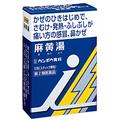 「クラシエ」漢方麻黄湯エキス顆粒(医薬品)