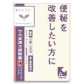 漢方セラピー / ワカ末漢方便秘薬錠(医薬品)