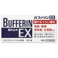 ライオン / バファリンEX(医薬品)