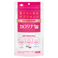 ODECO.MART(オデコマート) / カロリナ酵素プラス(旧)