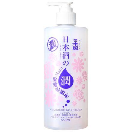 敏感肌用薬用美白化粧水(大容量)
