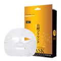ナチュラルガーデン / 白酵プラセンタ美容液マスク