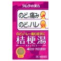 ツムラ / ツムラ漢方桔梗湯エキス顆粒(医薬品)