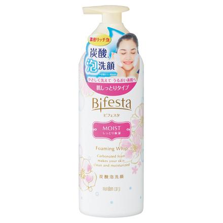 泡洗顔 モイスト / ビフェスタ by ちいちゃんDXさん の画像