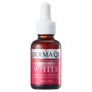 デルマQII 薬用ホワイトスリーセラムEX II
