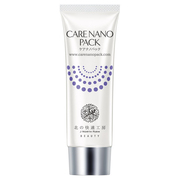 CARE NANO PACK-ケアナノパック-