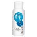 リアル トライ / 酵素の粉洗顔
