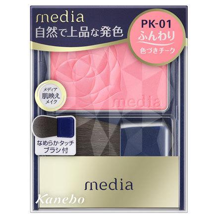 ブライトアップチークN / メディア by フラフラニール♪さん の画像