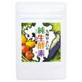 ドクターベジフル / 九州やさいの純生酵素
