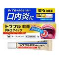 トラフル軟膏PROクイック(医薬品)