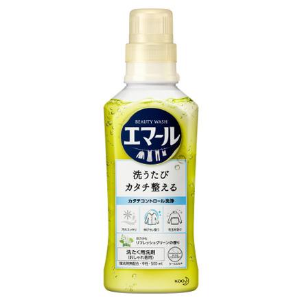 エマール リフレッシュグリーンの香り / エマール の画像