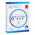 DR.JOU(森田薬粧) / 6種類のヒアルロン酸パワー 濃湿感オールインワンマスク