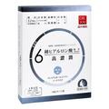 DR.JOU(森田薬粧) / 6種類のヒアルロン酸パワー 高濃潤オールインワンマスク