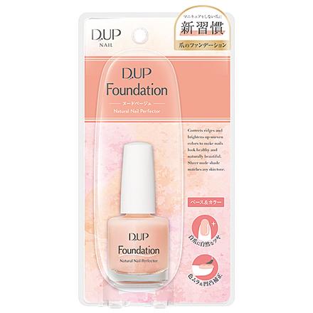 D,UP(ディーアップ) / ディーアップ ファンデーションの商品情報