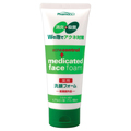 PHARMAACT / アクネ対策 薬用 洗顔フォーム