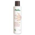 メルヴィータ / アルガンビオ オイルイン ボディミルク