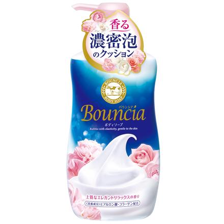 バウンシアボディソープ エレガントリラックスの香り / バウンシア の画像